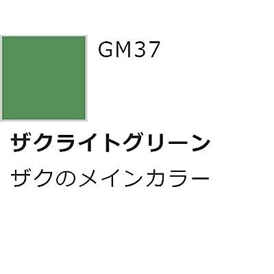 GSI Creos Gundam Marker Zeon Set (6 Markers): Toys & Games