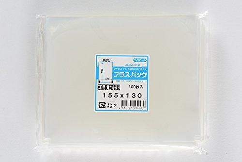 CP袋 プラスパック 60μx155x130-5mm角カット 【 10mm厚 の CDケース 用】 【 CD??? 保護 袋】【 1,000 枚】
