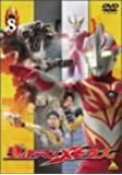 ウルトラマンメビウス Volume 8 [DVD]