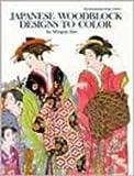 Japanese Woodblock Print Designs, Ming-Ju Sun, 091614495X