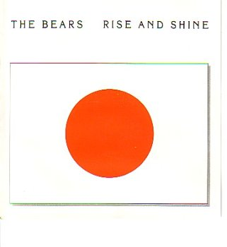 amazon rise and shine the bears adrian belew ミュージック 音楽