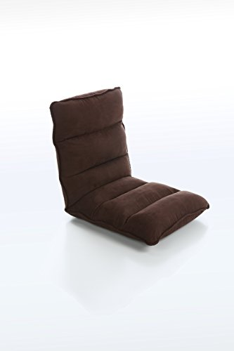 Nascar Video Rocker (Christies Home Living Modern Adjustable Customizable Foldable Fabric Floor Gaming Chaise Lounge Chair, Brown)