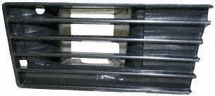 UPC 723651273684, 88-94 BMW 750IL 750-il FRONT BUMPER GRILLE RH (PASSENGER SIDE), Trailer Cover, Outer (1988 88 1989 89 1990 90 1991 91 1992 92 1993 93 1994 94) B015501 51111974442