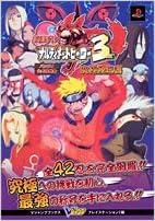 NARUTO-Naruto - Narutimate Hero 3 ultimate secret notes ...