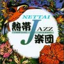 Nettai Tropical Jazz Big Band