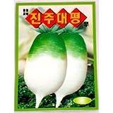 buy Radish Seeds Korean .2 Pack(4grams-each) now, new 2018-2017 bestseller, review and Photo, best price $10.86