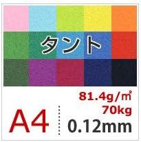 松本洋紙店 タント 81.4g/平米 A4サイズ:1000枚 G-71