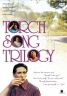 トーチソングトリロジー [DVD] B0019CVY9Y