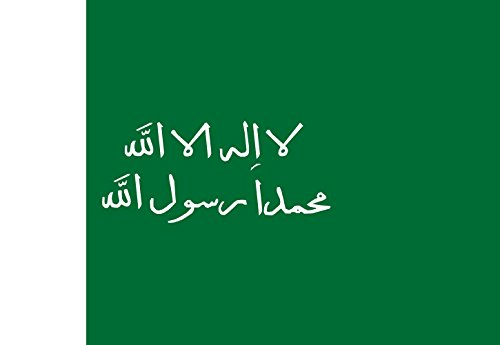 magFlags Large Flag Second Saudi State | landscape flag | 1.35m² | 14.5sqft | 90x150cm | 3x5ft - 100% Made in Germany - long lasting outdoor flag