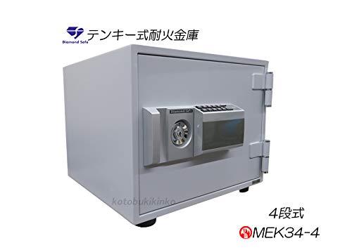 耐火金庫 MEK34-4 テンキー式耐火金庫 Safe ダイヤモンドセーフ 耐火金庫 ダイヤセーフ MEK34-4 Diamond Safe B07NDJN11Z, applegreeN:90a8d39f --- harrow-unison.org.uk