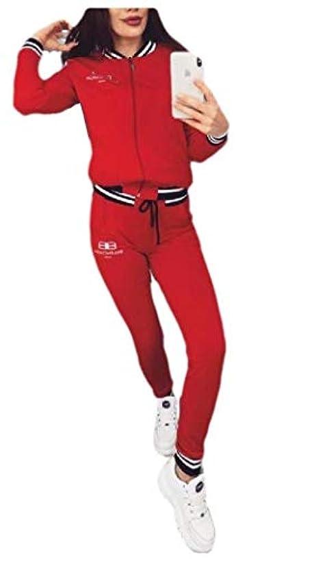 等々農奴少ないGodeyesW 女性のスポーツニットの巾着2ピースストライプスジッパートラックスーツアウト