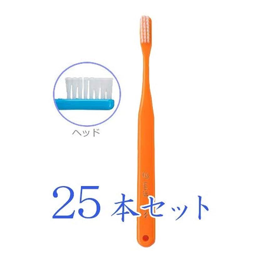 準備ができて無心初期のオーラルケア タフト 24 歯ブラシ SS キャップなし 25本入 オレンジ