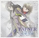 Fafner in the Azure: Now Here 2 (Bgm & Drama)