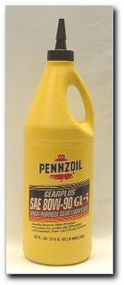 pennzoil-multi-purpose-gear-lubricant-qt-plastic-bottle