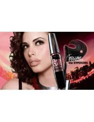 Maybelline Volum Express Mascara the Hypercurl Product of Thailand