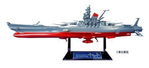 Battleship Yamato (1/700 scale) *New Version (Plastic model kit) Bandai [JAPAN]