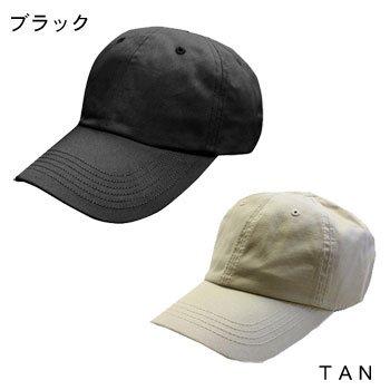 限界影葉っぱCONDOR(コンドル) タクティカルギア TCT タクティカルチームキャップ