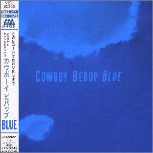 Cowboy Bebop: Blue by Victor