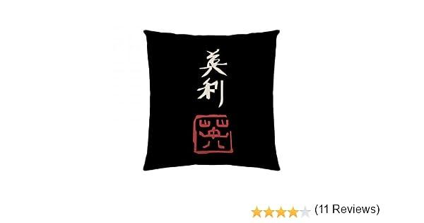 TSUKI Cojín con relleno NAGASAKI 60 x 60 cm negro / blanco / rojo / Zen / Chillout