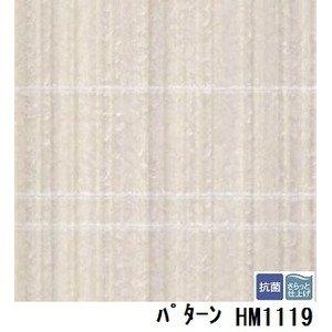 サンゲツ 住宅用クッションフロア パターン 品番HM-1119 サイズ 182cm巾×4m B07PJN7Y16
