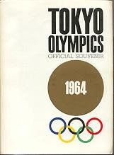 Tokyo Olympics Official Souvenir