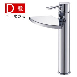 1 LHbox Basin Mixer Tap Bathroom Sink Faucet The waterfall basin mixer creative fan-shaped waterfall single handle single hole basin, hot and cold water faucets, B) the quartet lever switch