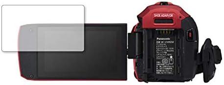 メディアカバーマーケット【専用】パナソニック HC-VZX992M 機種用【強化ガラスと同等の高硬度 9Hフィルム】 傷に強い