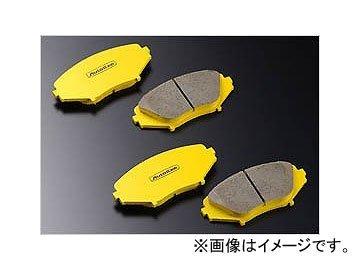 オートエクゼ/AUTOEXE  スポーツブレーキパッドフロントデミオ DE系 MDE510W B00LINXND4