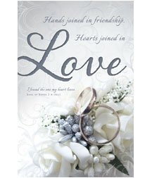 Standard Bulletin 11 - Wedding - Hands joined in friendship, Hearts joined in Love (Pack of 100)]()
