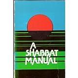 img - for Tadrikh le-Shabat: A Shabbat manual book / textbook / text book