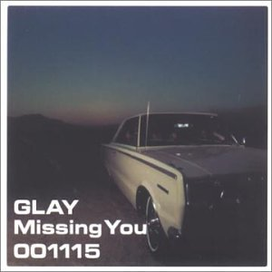 Glay - Missing You - Amazon.com Music