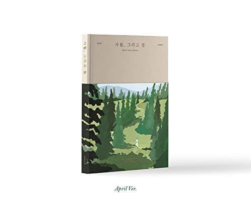 1ST MINI ALBUM : April & Flower (April Version) (Incl. Photocard,April Poster & Bookmark) ()