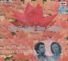 Jagjit Singh - Hey Gobind Hey Gopal Bhajan -Jagjit Singh / Chitra Singh - Zortam Music