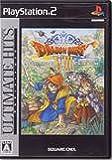 SQUARE ENIX(スクウェアエニックス) ドラゴンクエストVIII 空と海と大地と呪われし姫君 [PlayStation 2 the Best]