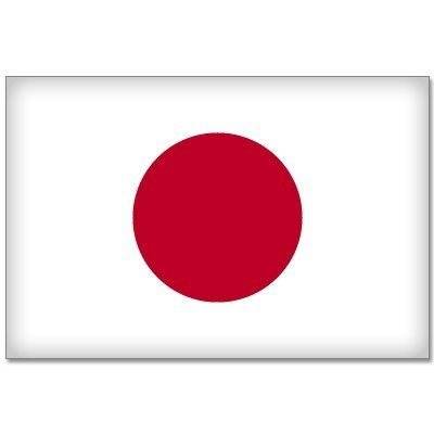 Japan japanese national flag car bumper sticker 5