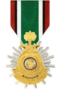 Medals of America Saudi Arabia Liberation of Kuwait Medal Anodized