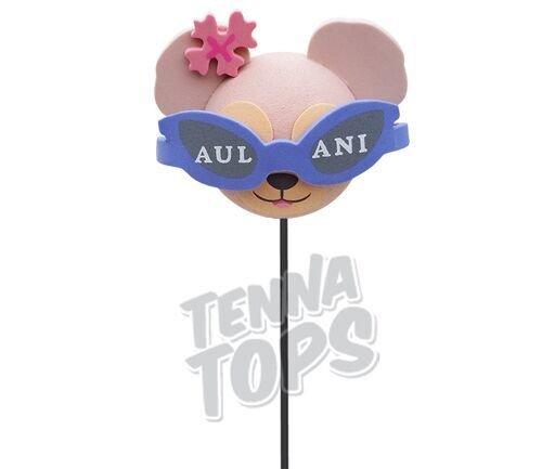 Disney Antenna Ball - 9