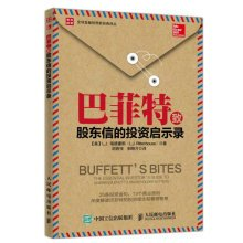 Buffett letter to shareholders of investment Revelation(Chinese Edition) pdf epub