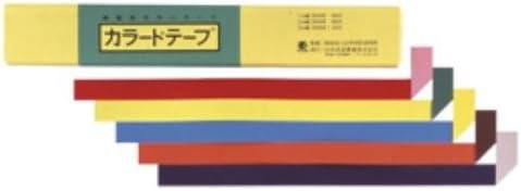 カラードテープ2cm幅 190-193