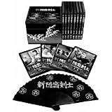 新隠密剣士 DVD-BOX
