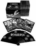 新隠密剣士 DVD-BOX B0007OE6JK