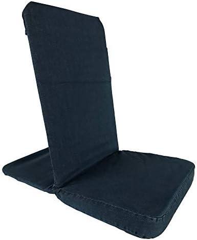 Reviewed: BackJack Floor Chair