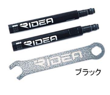 RIDEA(リデア) EXAR40 Presta Valve Extender ブラック