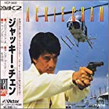 Jackie Chan: Collection of Trailers and Main Theme Songs