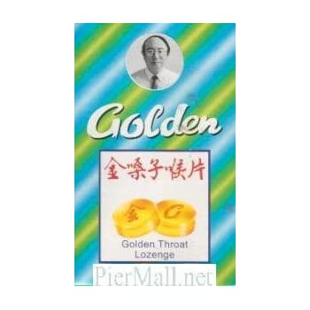 Amazoncom Golden Throat Lozenge Cough Drops Jinsangzi Houpian