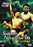 PRO-WRESTLING NOAH Summer Navigation '06 7.16 日本武道館大会 [DVD]