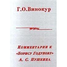 O Vinokur Russian