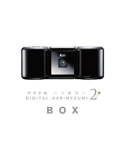 デジタルハリネズミ2++ アクセサリーBOX   B002XTJXUY