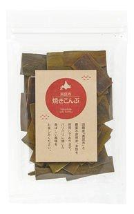 Grilled kelp