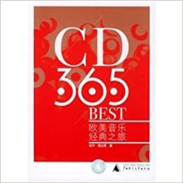 CD 365 BEST: European and American classical music tours: AN